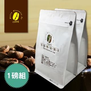 【KS冠盛安提瓜咖啡】安提瓜咖啡(安提瓜 咖啡豆 安提瓜咖啡)