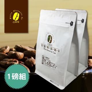 【KS冠盛耶加雪夫咖啡】耶加雪夫咖啡(耶加雪夫  咖啡豆 耶加雪夫咖啡)
