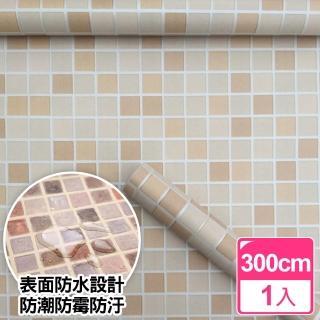 【佶之屋】3米廚房衛浴大無敵防水防油磁磚壁貼(45x300cm-棕色)(2入組)