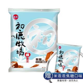 【初鹿牧場】米乖乖焦糖牛奶口味(52gx12入)
