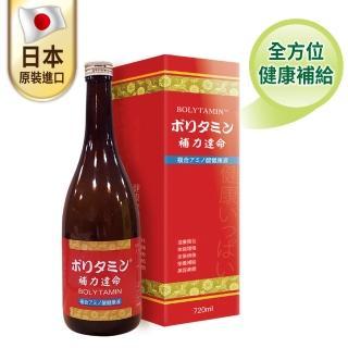 日本原裝補力達命複合胺基酸飲(720mlx1瓶)