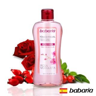 【Babaria】玫瑰果嫩白舒緩化妝水300ml
