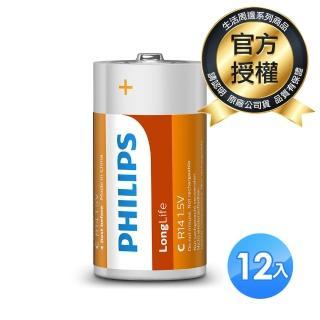 【Philips 飛利浦】2號碳鋅電池(12顆)