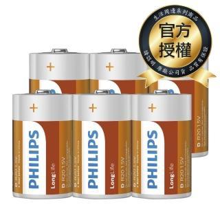 【Philips 飛利浦】1號碳鋅電池(6顆)