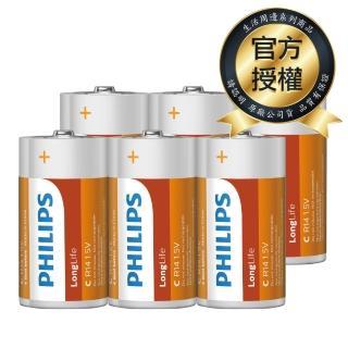 【Philips 飛利浦】2號碳鋅電池(6顆)