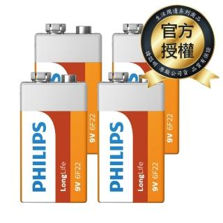 【Philips 飛利浦】9V碳鋅電池(4顆)