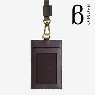 【BAGMIO】authentic 牛皮3卡直式證件套-可可棕 含織帶