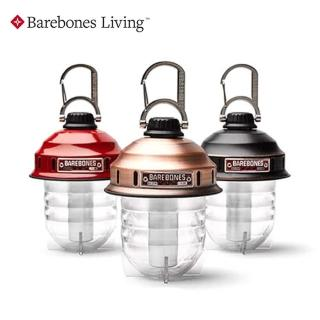 【Barebones】吊掛式營燈Beacon(營燈、燈具、USB充電、照明設備)