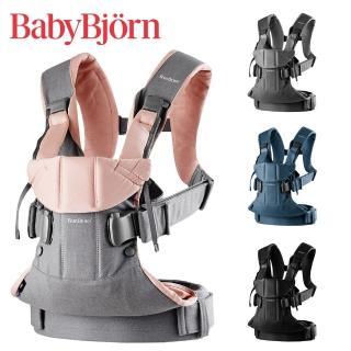 【奇哥】BABYBJORN One 旗艦版抱嬰袋/揹巾(6色選擇)