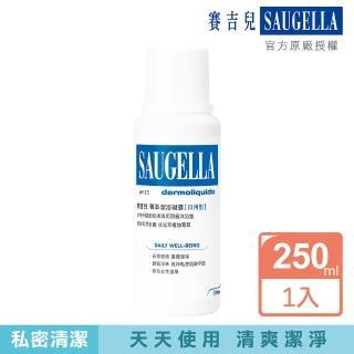 【SAUGELLA 賽吉兒】pH3.5菁萃潔浴凝露250ml(日用型)