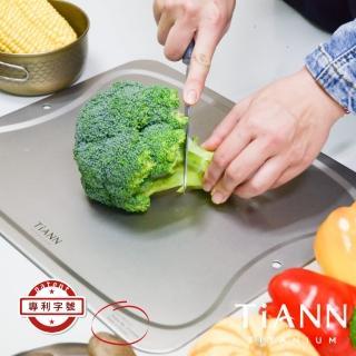 【鈦安TiANN】專利萬用鈦砧板/砧盤/抗菌砧盤/沾板/切菜板/烘焙烤盤/露營餐盤