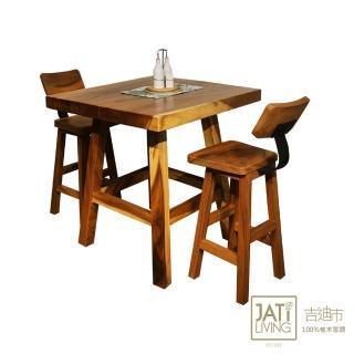 【吉迪市柚木家具】高腳設計吧檯桌椅組