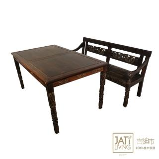 【吉迪市柚木家具】復古雕刻造型休閒桌椅組