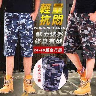 【JU SHOP】歐巴迷彩輕量耐磨工作短褲(鬆緊帶褲頭)