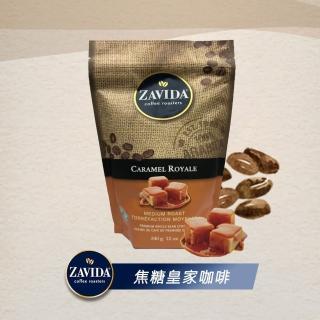 【加拿大ZAVIDA雅菲達】焦糖皇家咖啡豆(340克)