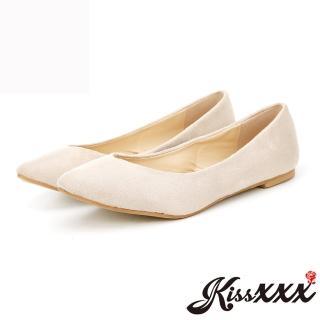 【KissXXX】時尚心機V型淺口舒適平底休閒鞋(米)