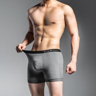 京美 能量銀纖維鍺石黑耀褲5件組