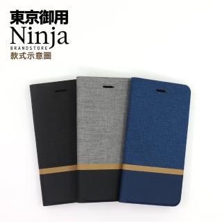【Ninja 東京御用】SAMSUNG Galaxy S10e(5.8吋)復古懷舊牛仔布紋保護皮套