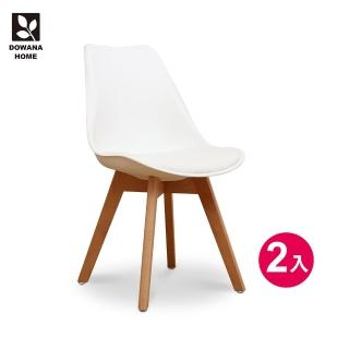 【多瓦娜】捷琳舒適DIY造型皮餐椅-四色-二入組