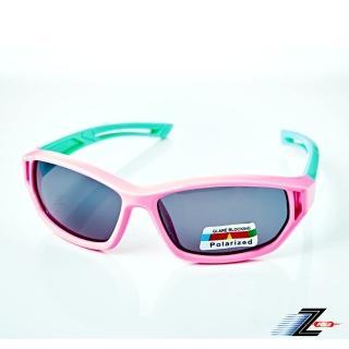 【Z-POLS】兒童專用矽膠軟質彈性壓不壞 Polarized寶麗來偏光太陽眼鏡S15(全框設計款 鏡片偏光抗紫外線)