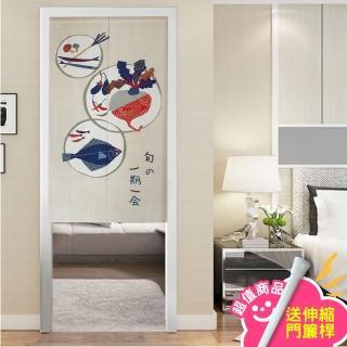【巴芙洛】日式門簾 一期一會85x150cm(買就送門簾桿1支)