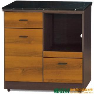 【綠活居】艾多尼  雙色2.7尺雲紋石面餐櫃/收納櫃
