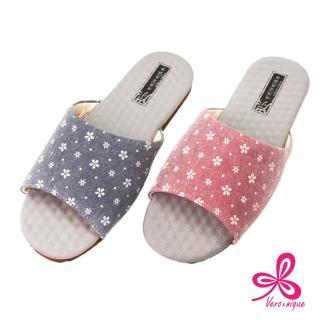 【維諾妮卡】典雅竹炭機能乳膠室內拖鞋(2色)
