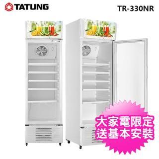 【TATUNG 大同】大同330公升冷藏櫃(TR-330NR)
