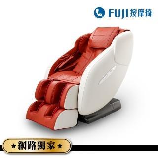 【FUJI】摩享時光按摩椅 FE-6000(FG-6000;深層按摩;氣壓包覆;腳底滾輪)