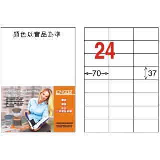 【LONGDER龍德】LD-802-W-C 雷射.噴墨.影印-三用電腦標籤(24格)