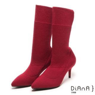 【DIANA】街頭時尚--完美視覺針織舒適襪靴(紅)