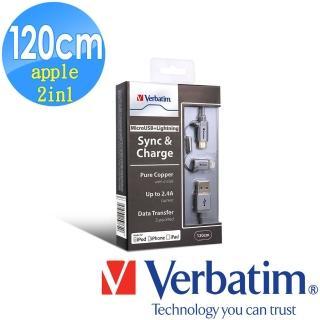 【Verbatim 威寶】Android + Lightning MFI認證雙接頭2合1傳輸線120cm 灰黑色