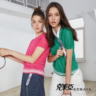 【KERAIA 克萊亞】鏤空空花織紋針織上衣(兩色;M-XL)