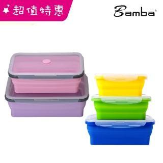 【Bamba】摺疊矽膠加大保鮮盒五件組(540ml+800ml+1200ml+1700ml+2400ml 長方形)