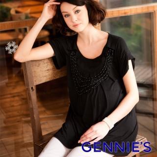 【Gennies 奇妮】典雅珠飾綴領上衣(黑/灰C3107)