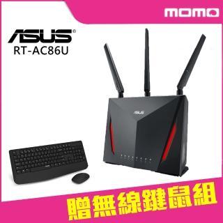 【獨家】贈雷柏1800P5無線鍵鼠組【ASUS 華碩】RT-AC86U 雙頻 Gigabit無線路由器(黑)