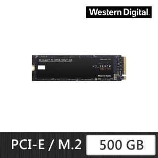 【Western Digital】黑標 SN750_500GB M.2 PCIe 固態硬碟(讀:3470M/寫:3000M)