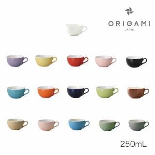 【ORIGAMI】日本摺紙咖啡陶瓷拿鐵碗250ml  11色