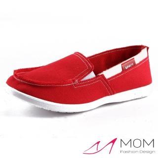 【MOM】時尚潮流舒適休閒懶人鞋 樂福鞋 帆布鞋(紅)