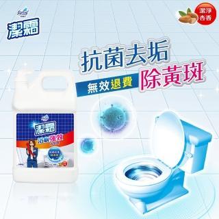【潔霜】S浴廁專用清潔劑-抗菌去垢潔淨杏香(3800g/入-4入)