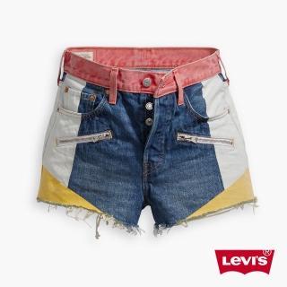 【LEVIS】女款 501 高腰排釦牛仔短褲 / 撞色幾何拼接 / 拉鍊裝飾 / 褲管不收邊(經典高腰褲款)