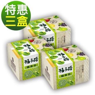 【醋桶子】醋桶子果醋隨身包-梅子醋(特惠三盒/組)