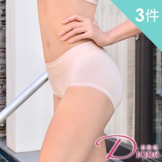 【Dione 狄歐妮】無縫內褲 珍珠纖維竹炭棉底褲(M-XL 3件)