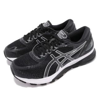 【asics 亞瑟士】慢跑鞋 Gel Nimbus 21 4E 運動 男鞋 亞瑟士 超寬楦頭 路跑 FlyteFoam 黑灰(1011A168001)