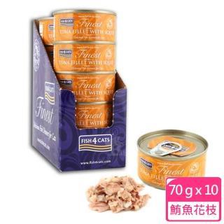 【海洋之星FISH4CATS】鮪魚花枝貓罐 70g(10罐/盒)