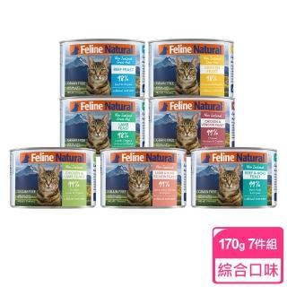 【K9 Natural】98%鮮燉生肉主食貓罐 綜合口味 170G-7入(貓罐頭 牛肉 雞肉 羊肉 雞羊 雞鹿 牛鱈 羊鮭)