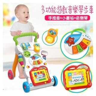 【孩子國】多功能遊戲音樂學步車(助步車)