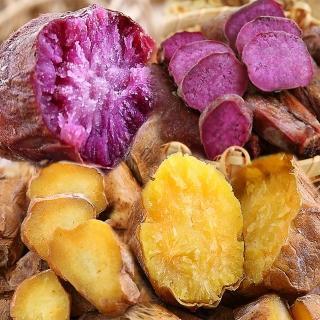 【綠之醇】紫御冰烤地瓜-10包組(400g/包)