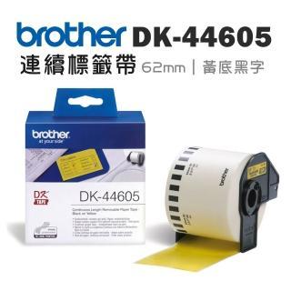 【brother】DK-44605★連續標籤帶(62mm 黃底黑字)