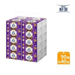 【Kleenex 舒潔】絲絨舒膚抽取衛生紙110抽x64包/箱